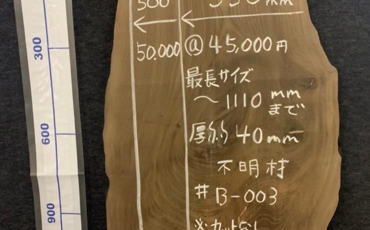 wash-counterB-003
