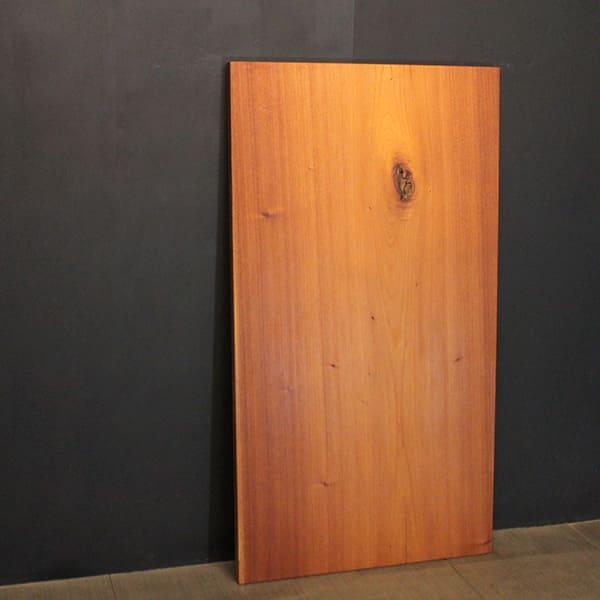 1490-510